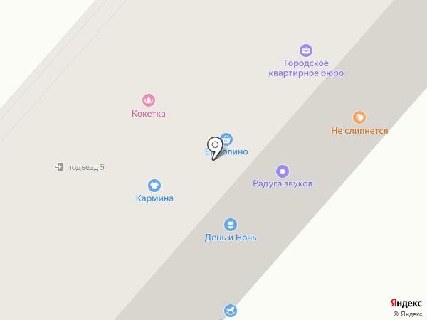 Содействие на карте Златоуста