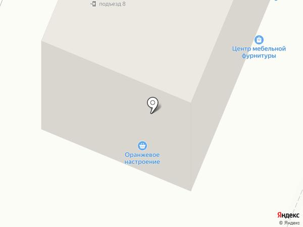 Жираф на карте Златоуста