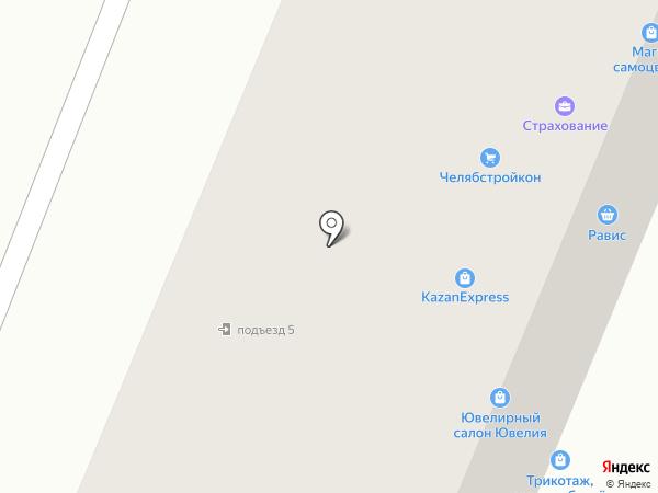 Виста-Центр на карте Златоуста
