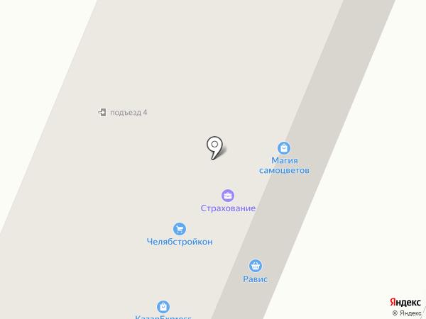 Челябстройкон на карте Златоуста