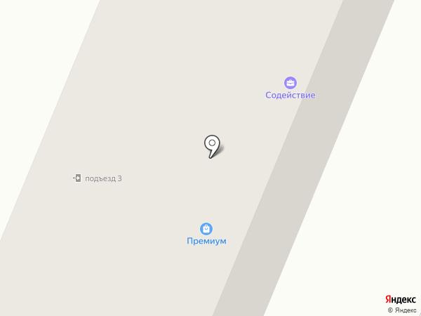 НАСКО на карте Златоуста