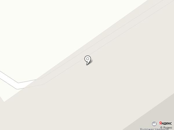 Мэйкап-студия на карте Златоуста