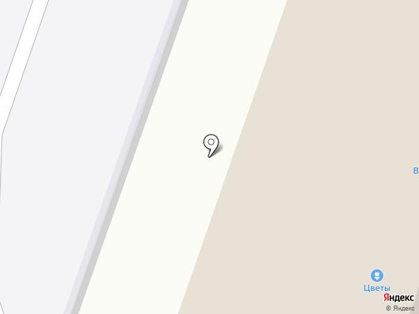 Виола, магазин цветов на карте Златоуста