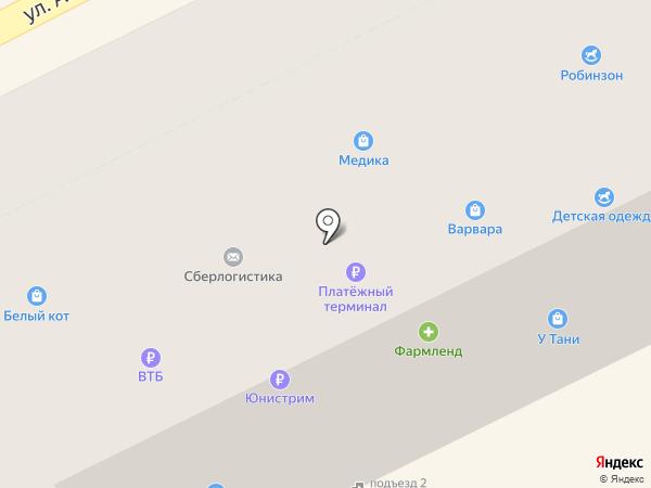Альвэ на карте Златоуста