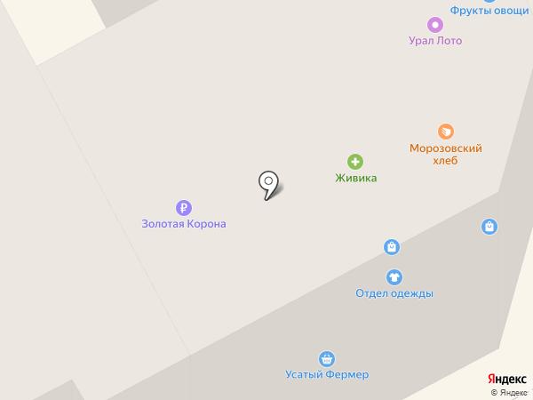 Магазин бижутерии и оптики на карте Златоуста
