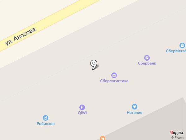 Магазин детских товаров на карте Златоуста