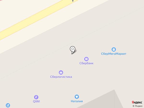 Связной на карте Златоуста
