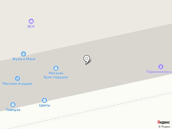 ВСК, САО на карте Златоуста