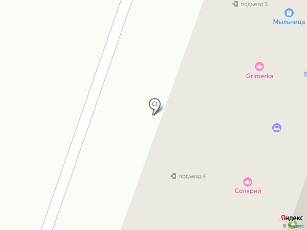 KILLFISH DISCOUNT BAR на карте Златоуста