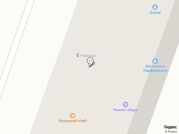 Фотосалон на карте Златоуста