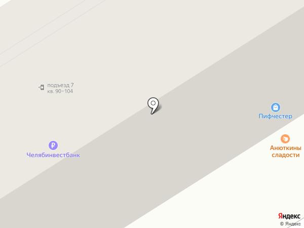 Администрация Златоустовского городского округа на карте Златоуста