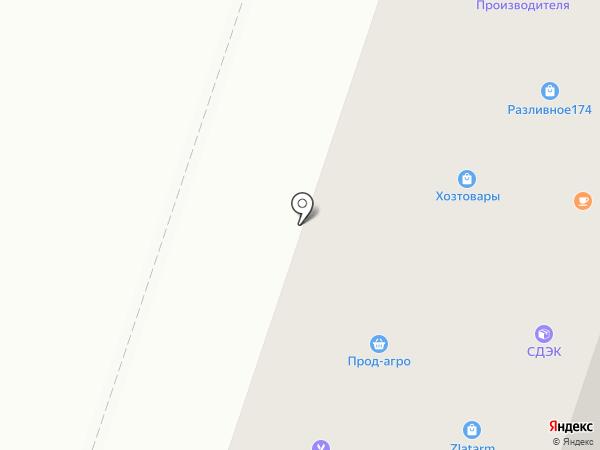 Златоустовская строительная компания на карте Златоуста