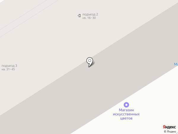 Ателье на карте Златоуста