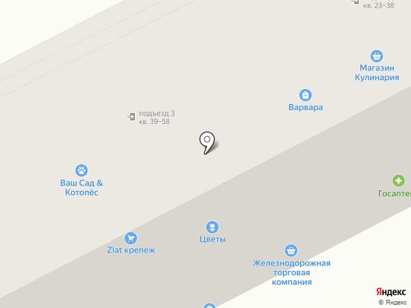 Садовод на карте Златоуста