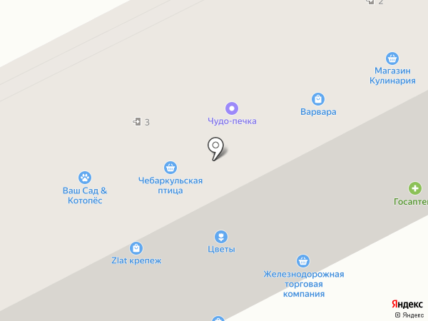 Смак на карте Златоуста
