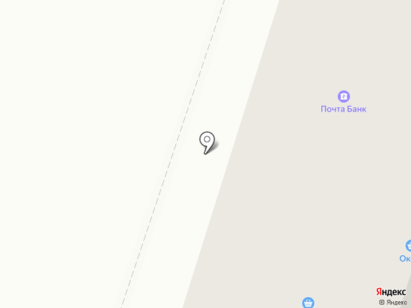 Цитрин на карте Златоуста