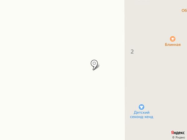 Виктория на карте Златоуста