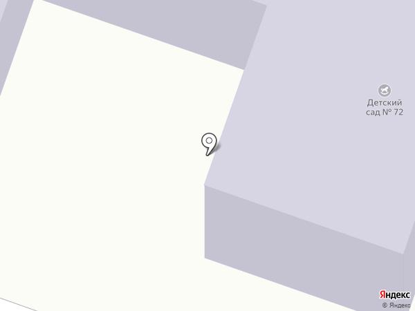 Детский сад №72 на карте Златоуста