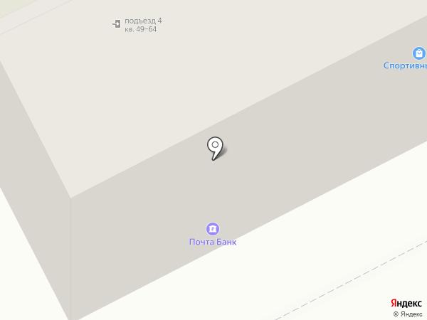 Почтовое отделение №205 на карте Златоуста
