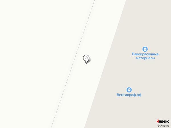 Алиса+ на карте Златоуста