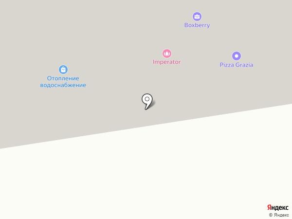 Andy`s на карте Златоуста