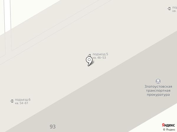 САНАС, ООО, центр дезинфекции на карте Златоуста