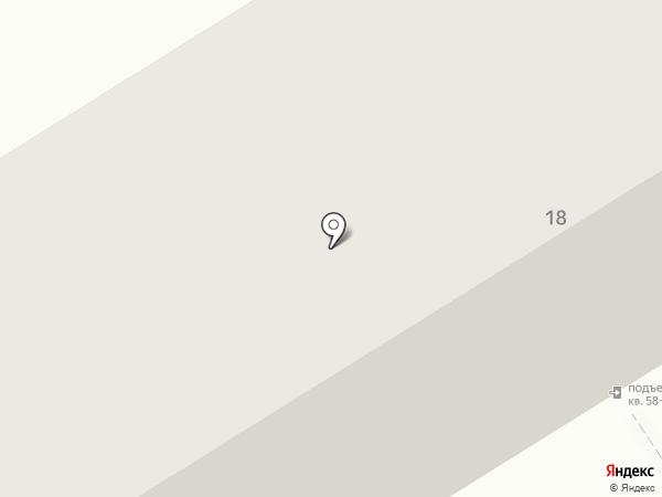 Комплексный расчетно-аналитический центр на карте Златоуста