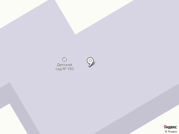 Детский сад №193 на карте Златоуста