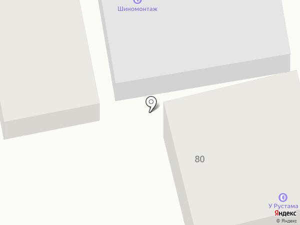Автосервисная мастерская на карте Златоуста