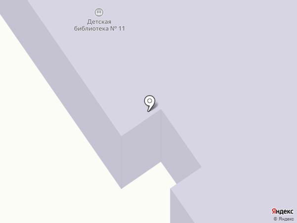 Детская библиотека №11 на карте Златоуста