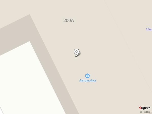 Автомойка на карте Златоуста