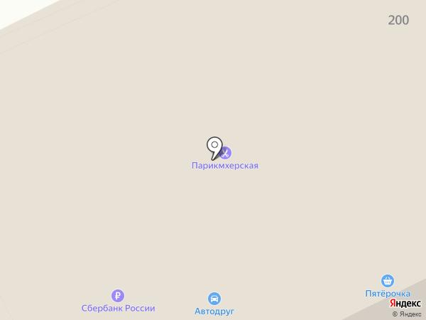Оздоровительный комплекс на карте Златоуста