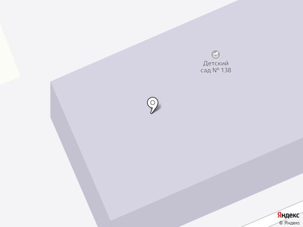 Детский сад №138 на карте Златоуста