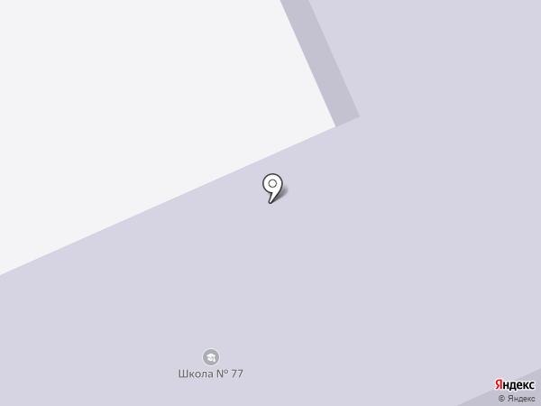 Основная общеобразовательная школа №77 на карте Златоуста