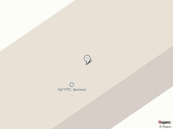 УрГУПС на карте Златоуста