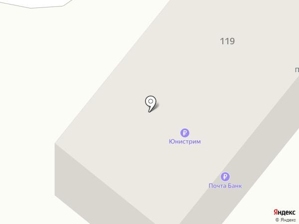 Почтовое отделение №21 на карте Златоуста