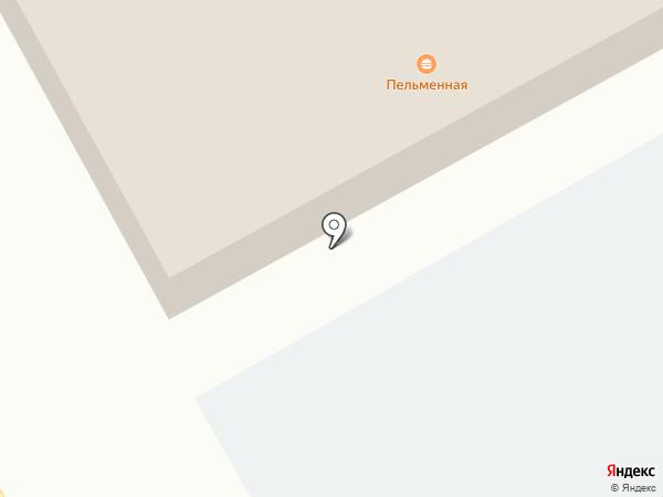 Пельменная на карте Билимбая