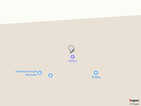 Used на карте Билимбая