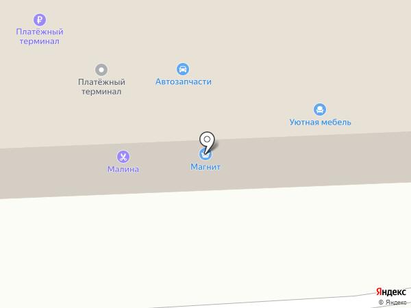 Amigo на карте Билимбая