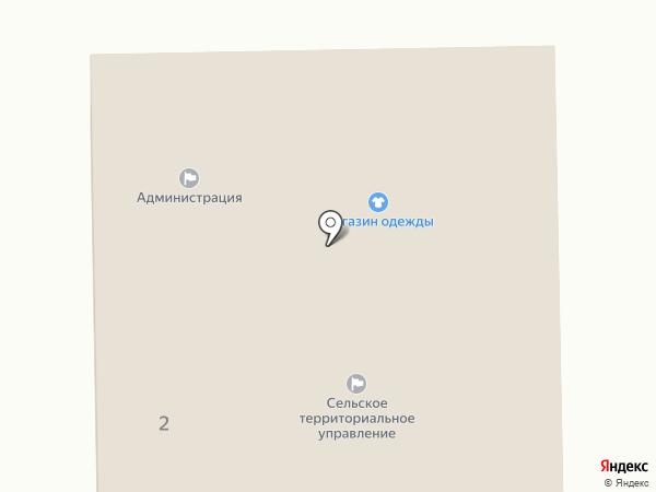 Магазин одежды на карте Билимбая