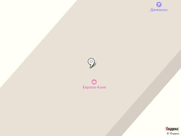Дюжонок на карте Билимбая