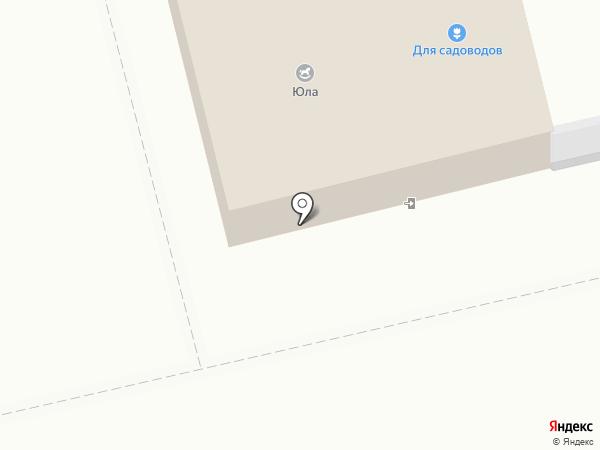 Парикмахерская на карте Первоуральска