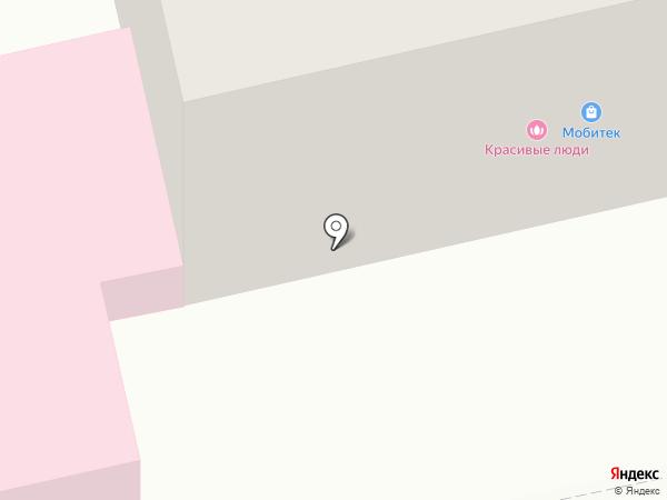 Милана на карте Первоуральска