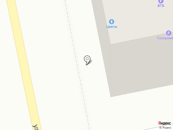 Парфюмерная лавка на карте Первоуральска