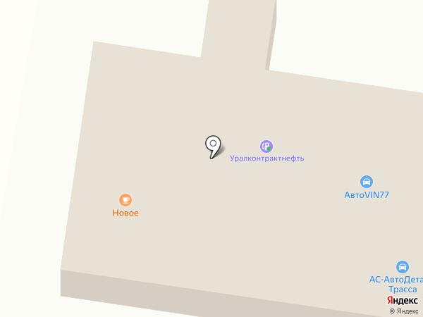 Камаз-МАЗ-Центр на карте Нижнего Тагила