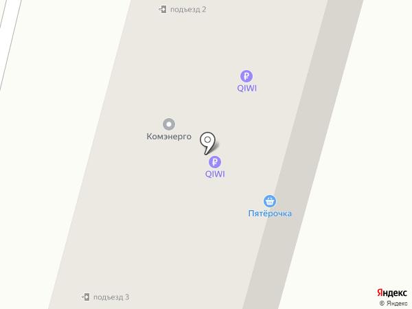 Магазин продуктов на карте Ревды