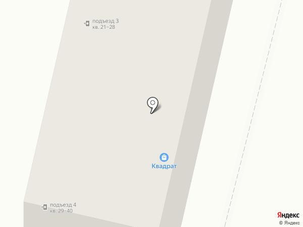 Банкомат, Уральский банк реконструкции и развития, ПАО на карте Ревды