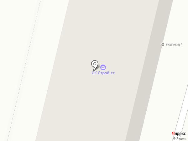 Уралавто на карте Ревды