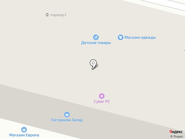 Гастроном на карте Ревды