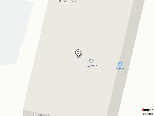 Курьер на карте Ревды